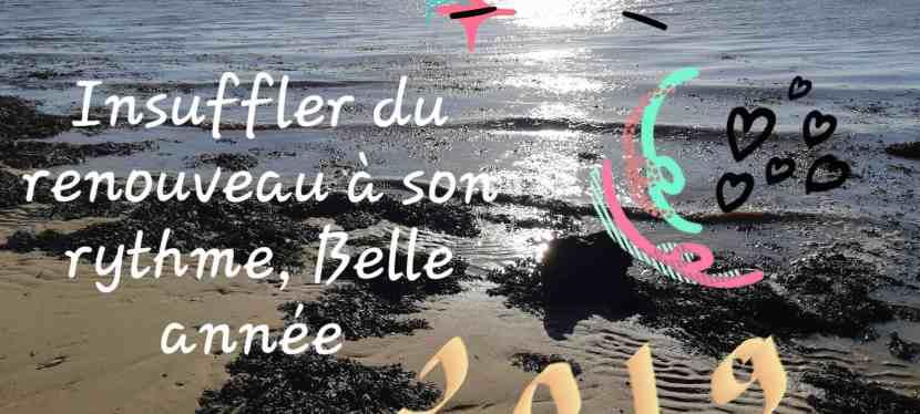 Prochains stages de Continuum ce printemps à Bordeaux et Paris(Montreuil)